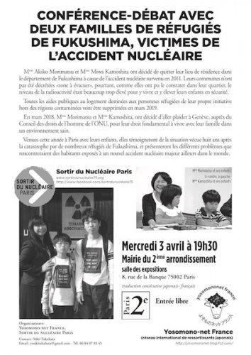 Conférence-débat avec deux familles de réfugiés de Fukushima, à Paris