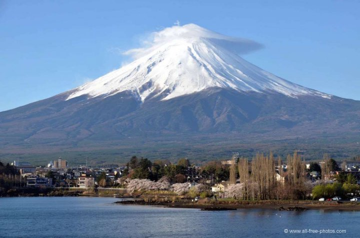 "«<small class=""fine""> </small>Affirmer solennellement que le mont Fuji n'existe pas<small class=""fine""> </small>»"
